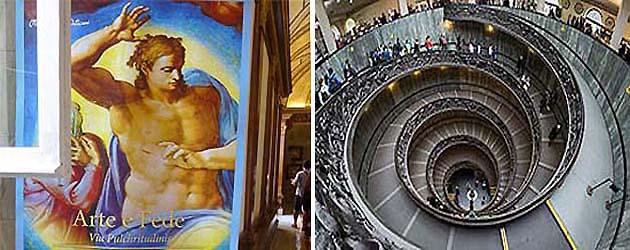 ヴァティカン美術館のシスティーナ礼拝堂