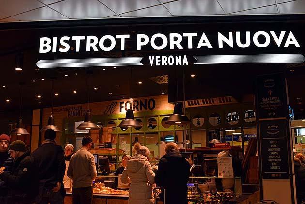 ヴェローナ・ポルタ・ヌオーヴァ駅