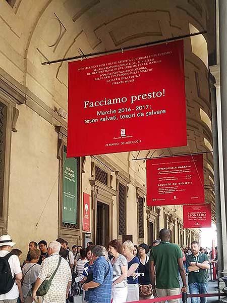 ウフィツィ美術館・フィレンツェ