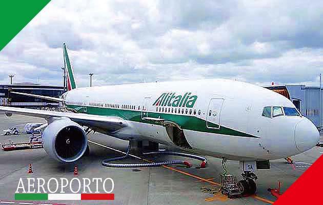 イタリアの空港 入国・出国手続と免税手続