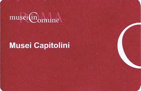 カピトリーニ美術館 ローマ