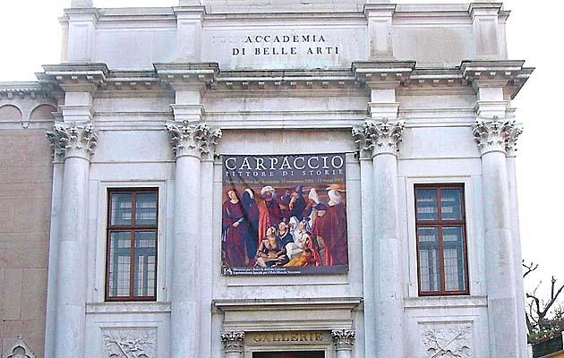アカデミア美術館 ヴェネツィア
